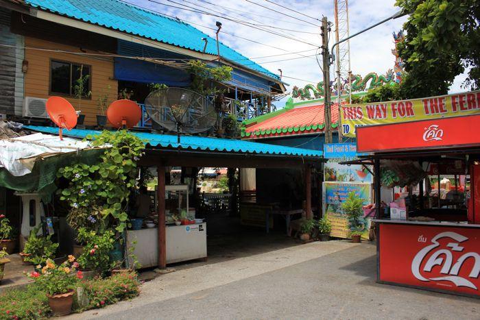 AyutthayaBootsanlegerEingang