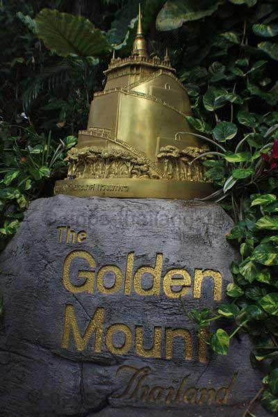 GoldenMount2